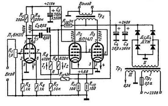 Схема аппарата Дрионик