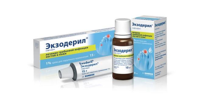 Экзодерил: состав, показания к лечению, способ применения, цена и отзывы