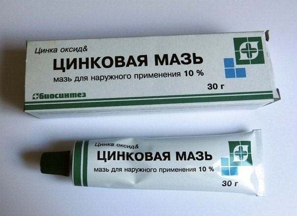chibich_eritromicinovaya_maz_ot_pryschej2