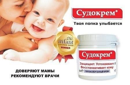 Судокрем – особенности применения у новорожденных