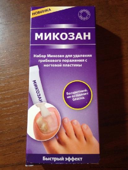 Народные средства избавления от грибка на ногтях